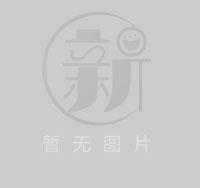 艺尚社区组织开展物业高层次人才培训