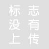 杭州荣胜市政工程有限公司招聘安全员