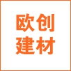 欧创塑料建材(浙江)有限公司的企业标志