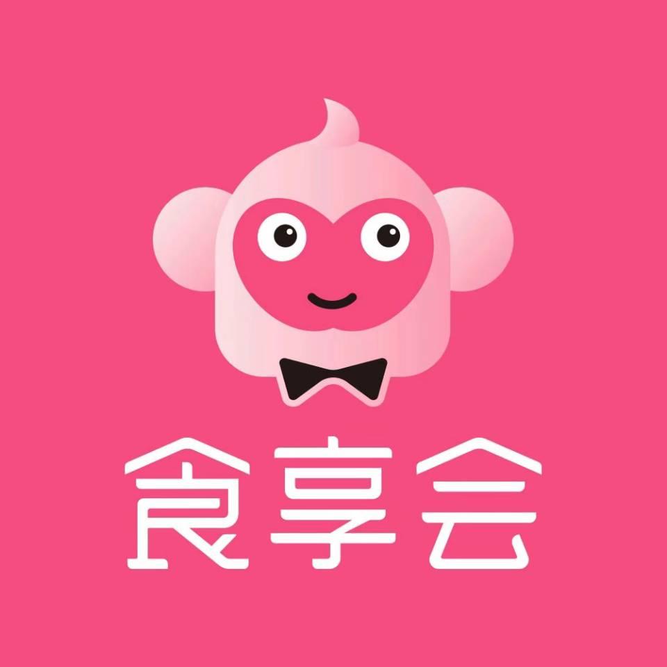 武汉七种美味科技有限公司招聘余杭食享会社区团长