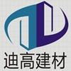 杭州迪高特玻建材科技有限公司招聘销售助理