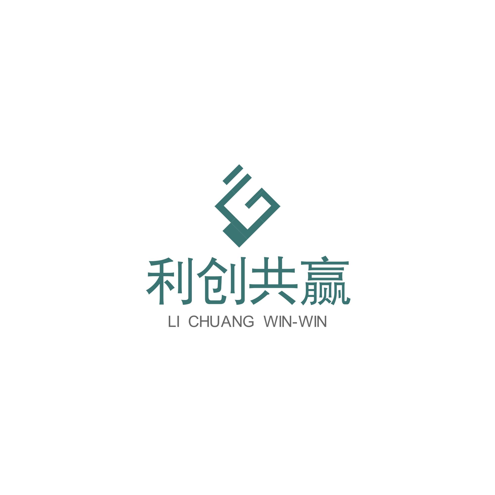 利创共赢(杭州)企业管理有限公司招聘建筑业电销专员