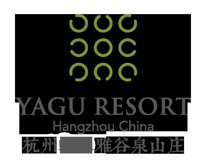 杭州雅谷泉山庄酒店有限公司招聘礼宾安全员