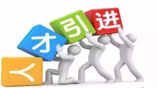 关于开展杭州市大学生杰出创业人才培育 计划第七批培育对象推荐选拔工作的通知