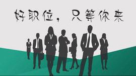 杭州巨龙建筑工程有限公司在余杭人才市场(余杭人才市场)的宣传图片