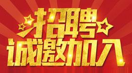 杭州大园装饰设计工作室在余杭人才市场(余杭人才市场)的宣传图片