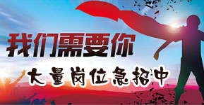 杭州铭瑞佳机械科技有限公司在余杭人才市场(余杭人才市场)的宣传图片