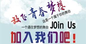 杭州普瑟斯金属有限公司在余杭人才市场(余杭人才市场)的宣传图片