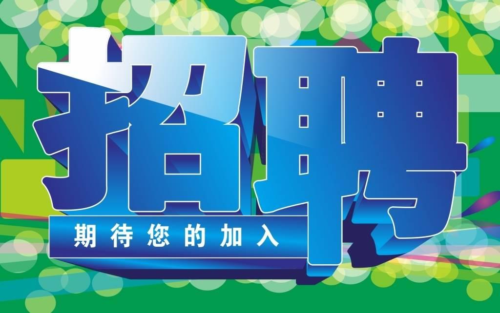 杭州丹晶工业设备有限公司公司环境展示